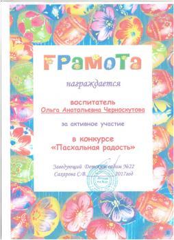 yagodka101
