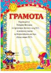 IMG 20171009 0031