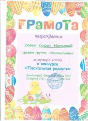 kolokolchik017