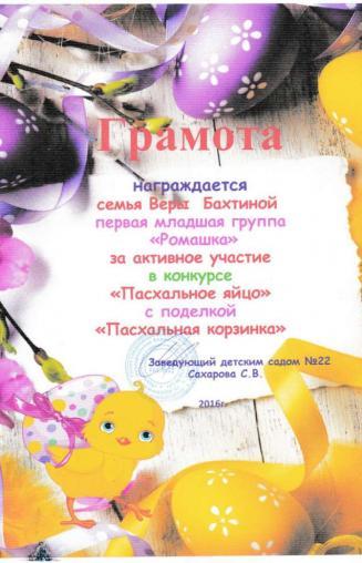 bahtina