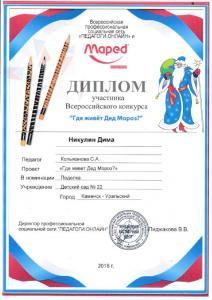 IMG 20180426 0001