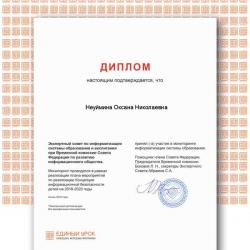 Certificateb 1