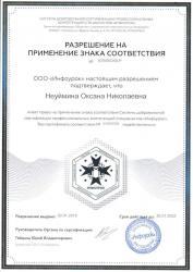 IMG 20190218 0004
