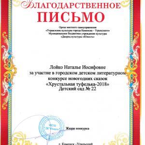 IMG 20180329 00021