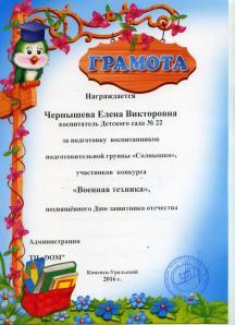 File1360