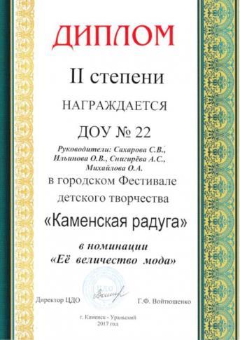 IMG 20170427 0001