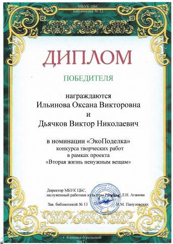 ильинова 22