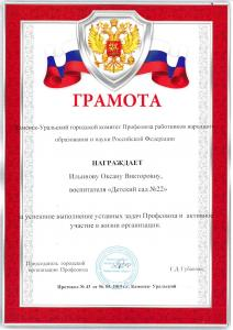 ilinova32423