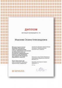 Certificate34534534 1