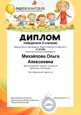 Mihaylova34534na