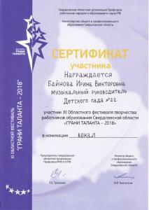 4baynova
