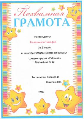 IMG 20180320 0004