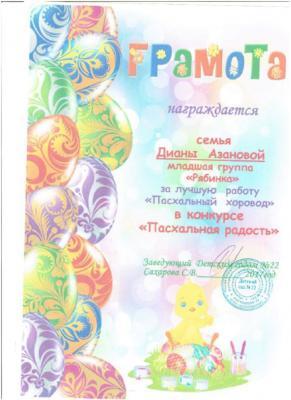 rybinka005