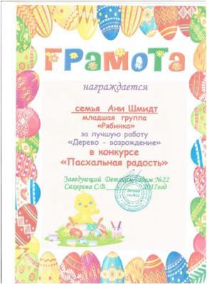 rybinka013