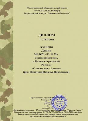 rybinka665