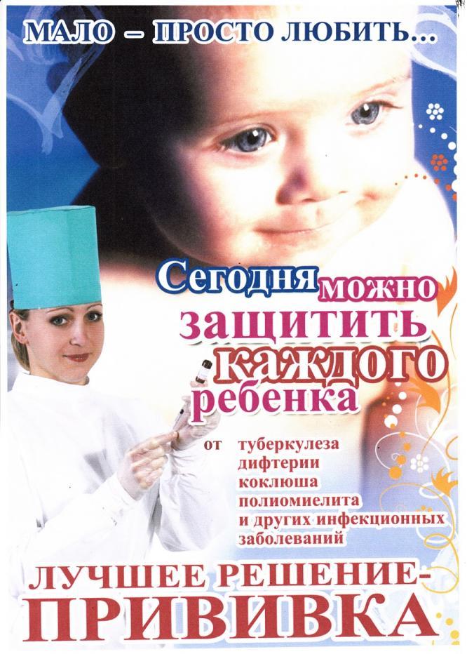 вакцина12