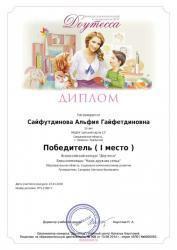 diplom author 238077 154