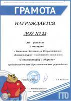 IMG 20200226 0001