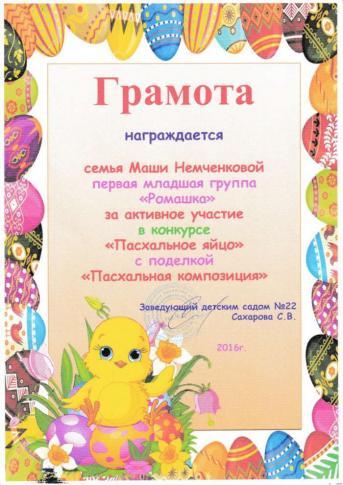 nemchenkova