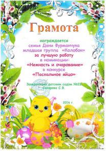 Фурманчук 123