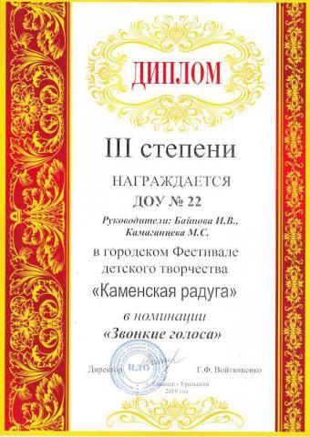 IMG 20190429 0001