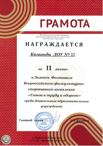 IMG 20200226 0002
